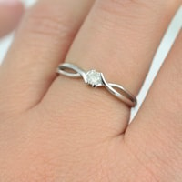 Gold ring with diamond - White Gold Rings