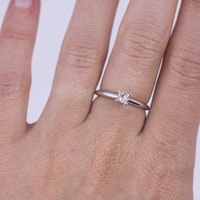 White gold ring with princess cut diamond - Diamond rings