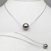 NECKLACE IN WHITE GOLD WITH TAHITIAN PEARL - PEARL NECKLACE - PEARLS